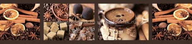 11002 Кофе. Фартук для кухни