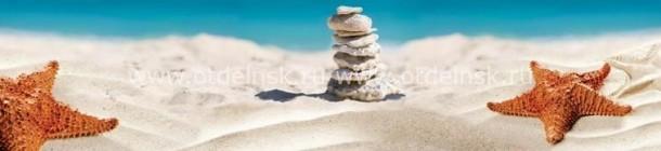 11010 Пляж. Фартук для кухни