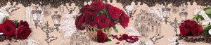 Розы и кофе 2352