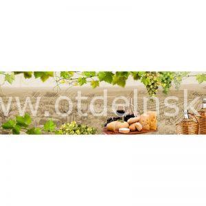 721 Вино, виноград. Фартук для кухни МДФ. 2,8 метра