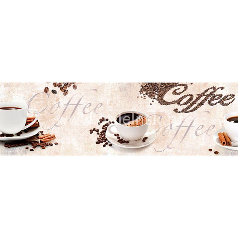 752 Кофе. Фартук для кухни МДФ. 2,8 метра