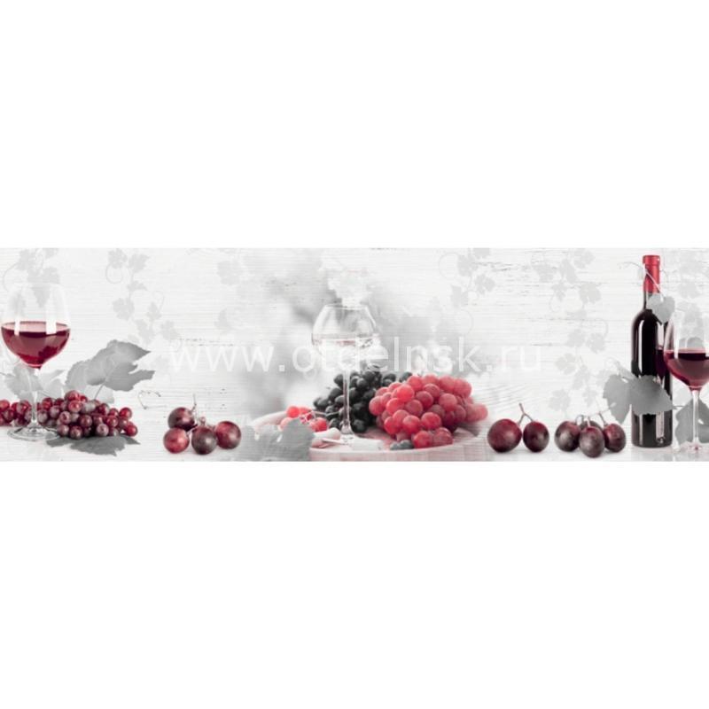 6019 Вино, виноград. Фартук для кухни МДФ. 2,8 метра