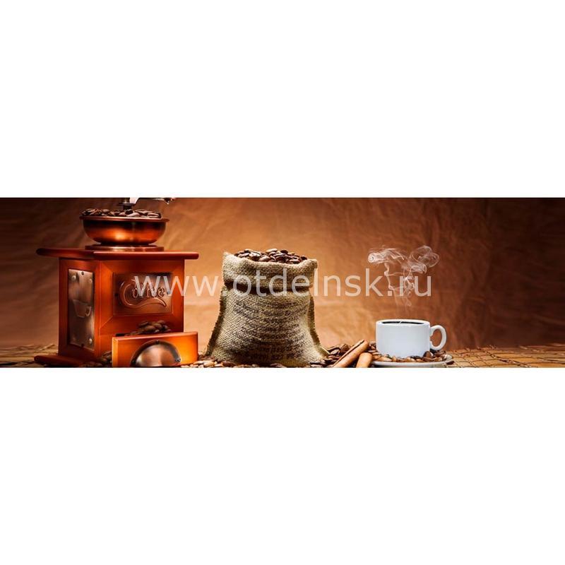 001 Кофе, зерна . Фартук для кухни МДФ. 2,8 метра