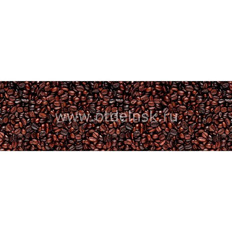 098 Кофе, зерна. Фартук для кухни МДФ. 2,8 метра