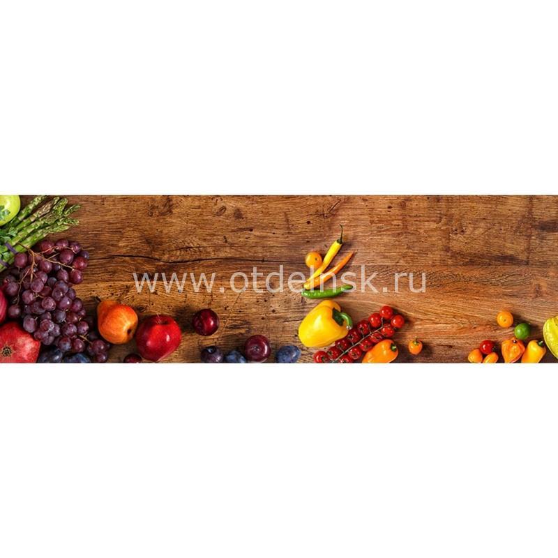 003 Фрукты, овощи. Фартук для кухни МДФ. 2,8 метра