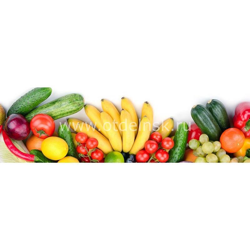 057 Овощи, фрукты. Фартук для кухни МДФ. 2,8 метра