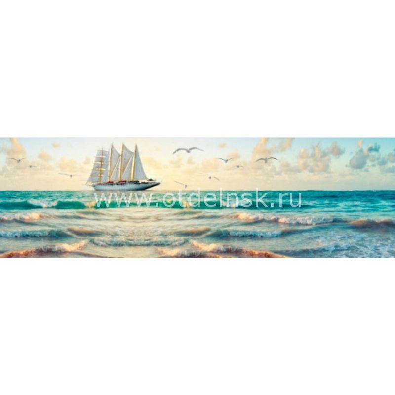 1380 Море, парусник. Фартук для кухни МДФ. 2,8 метра