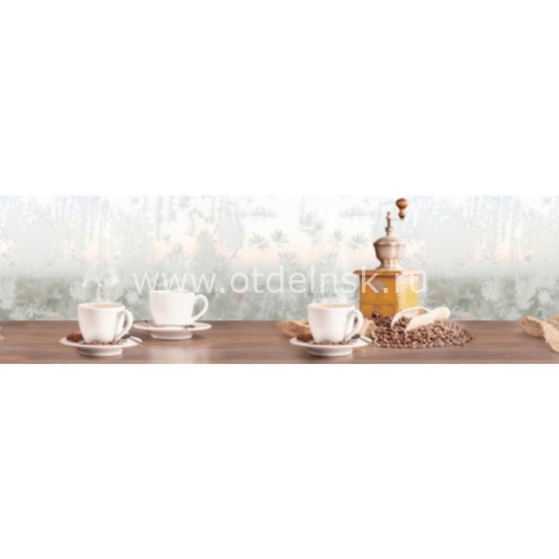 Морозный кофе. Фартук для кухни пластиковый. 3 метра
