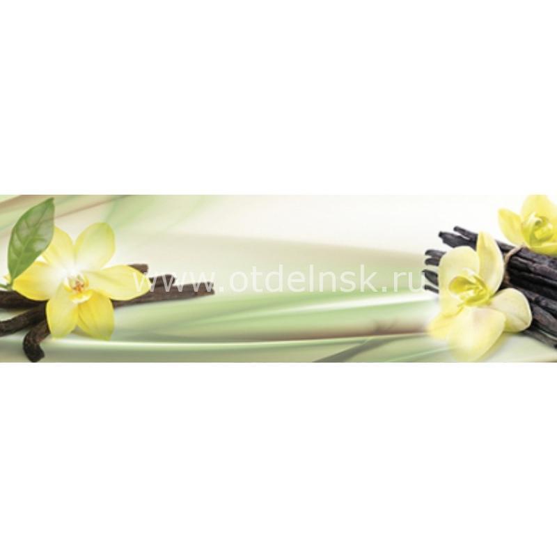 Цветы ванили. Фартук для кухни пластиковый. 3 метра