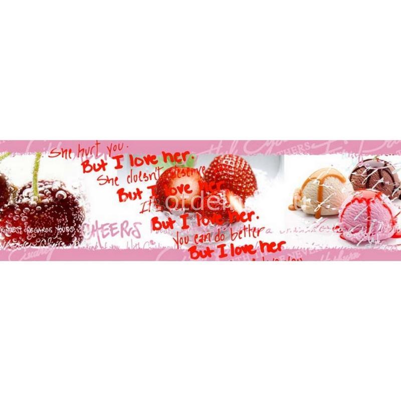0623 Ягоды, мороженое. Фартук для кухни МДФ. 2,8 метра