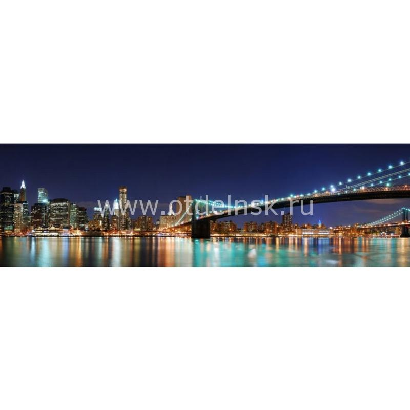 0901 Город, мост. Фартук для кухни МДФ. 2,8 метра