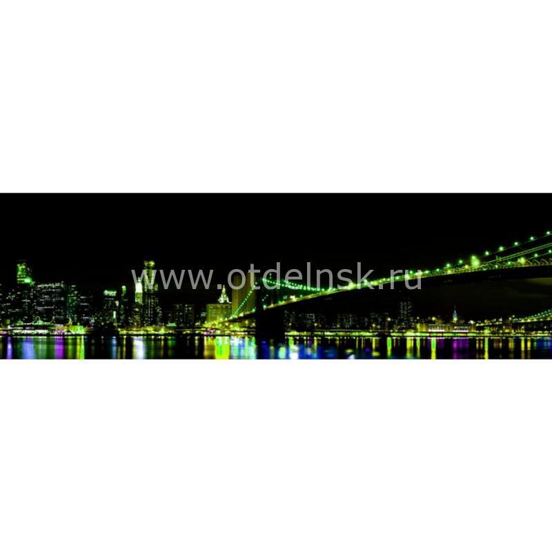 0994 Город, мост. Фартук для кухни МДФ. 2,8 метра