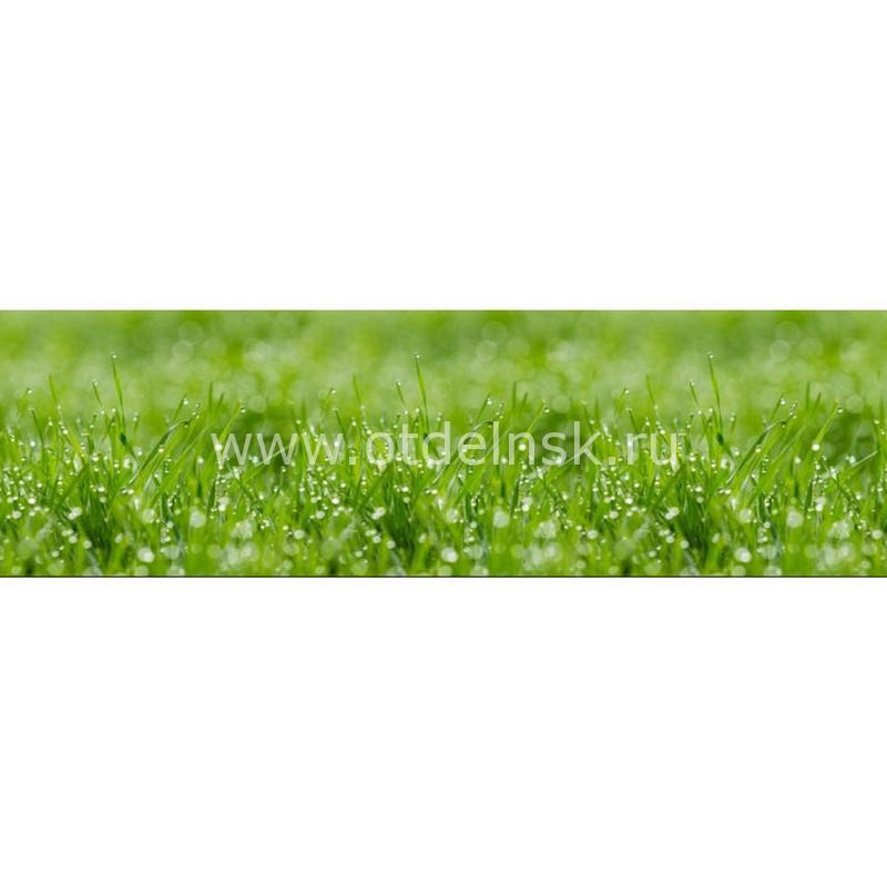 2215 Трава. Фартук для кухни МДФ. 2,8 метра