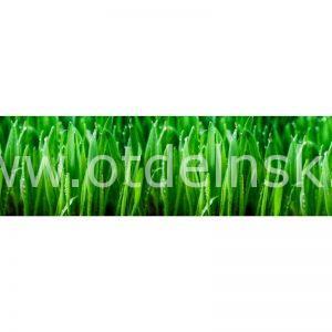4347 Трава. Фартук для кухни МДФ. 2,8 метра