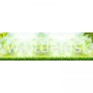 6248 Трава. Фартук для кухни МДФ. 2,8 метра
