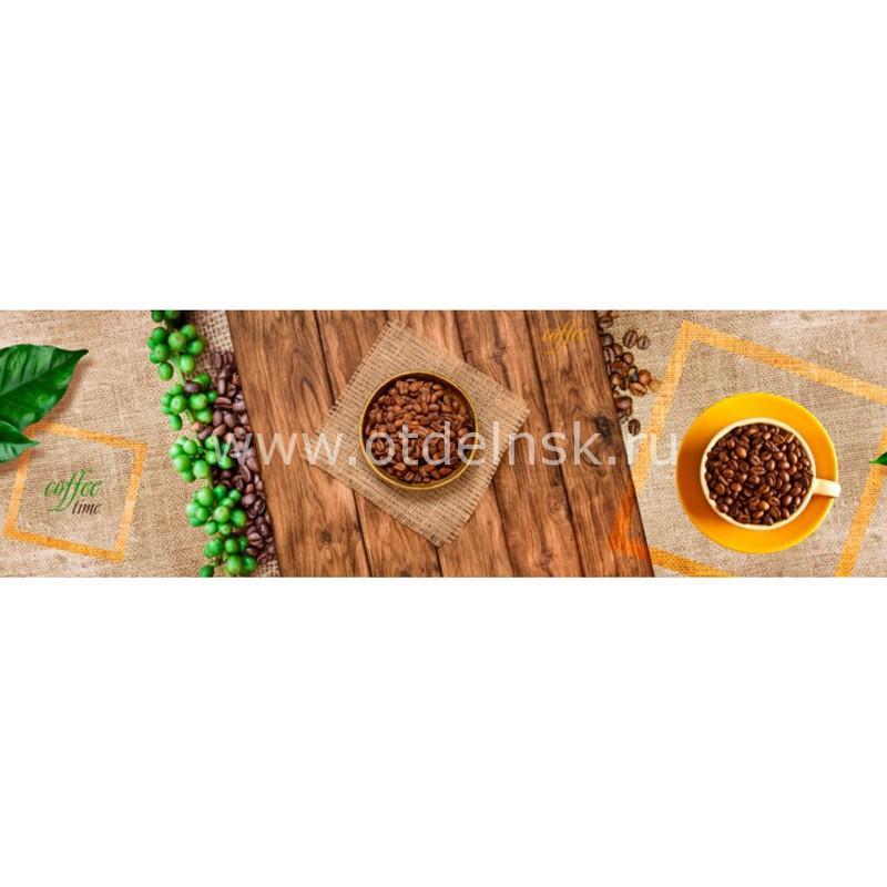 9134 Кофейные зёрна. Фартук для кухни пластиковый. 3 метра