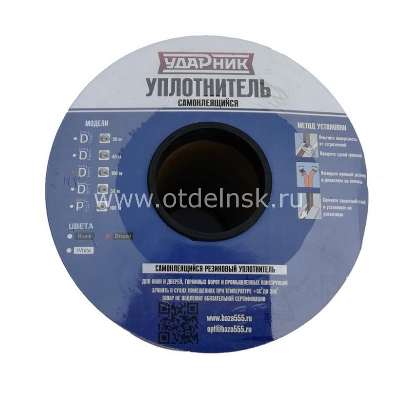 Уплотнитель резиновый D100 коричневый