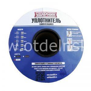 """Уплотнитель """"Ударник"""" из EPDM резины D100 9х6 мм Белый"""