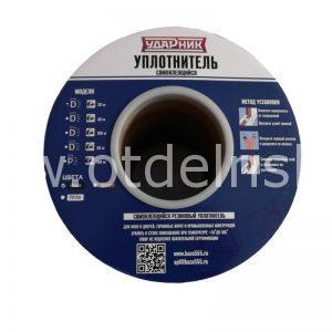 """Уплотнитель """"Ударник"""" из EPDM резины D50 12х10 мм Черный"""