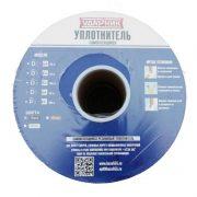 """Уплотнитель """"Ударник"""" из EPDM резины D50 21х15 мм Черный"""