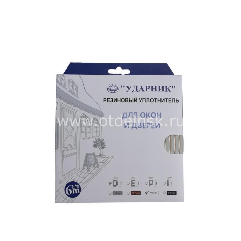 """Уплотнитель """"Ударник"""" из EPDM резины D6 9х6 мм Белый"""