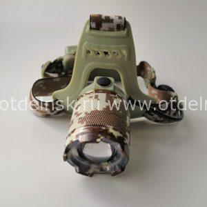 Налобный фонарь камуфляжный 928 Fessle