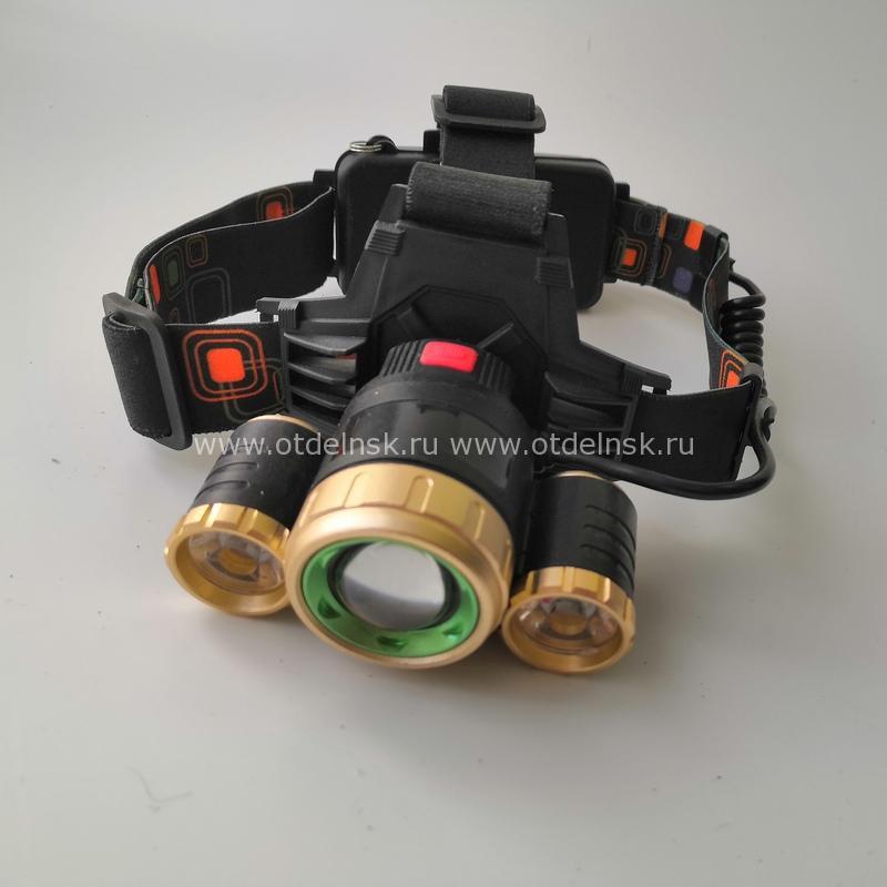 Налобный фонарь T18
