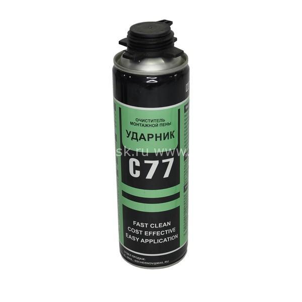 Очиститель монтажной пены Ударник С77 650 мл всесезонный