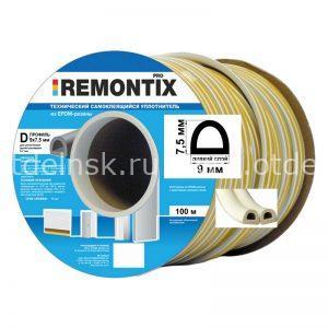 """Уплотнитель самоклеющийся """"Remontix"""" D100 7,5х9 мм Белый"""