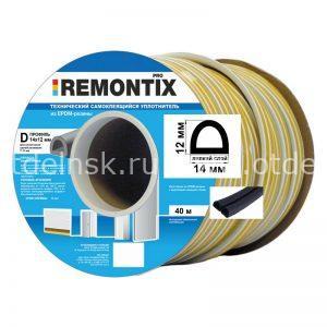 """Резиновый уплотнитель """"Remontix"""" из EPDM каучука D40 14х12 мм Черный"""