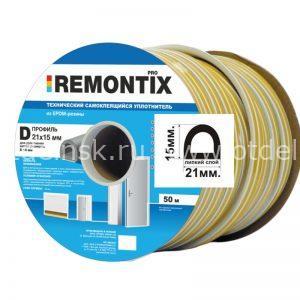 """Резиновый уплотнитель самоклеящийся """"Remontix"""" D50 21х15 мм Черный"""
