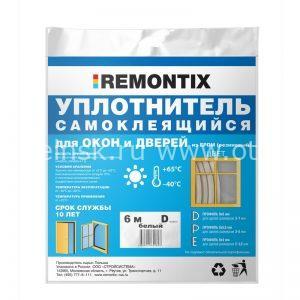 """Уплотнитель самоклеящийся для окон """"Remontix"""" D6 7,5х9 мм Белый"""