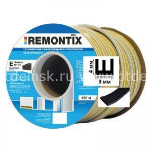 """Уплотнитель самоклеящийся для окон """"Remontix"""" E150 4х9 мм Черный"""