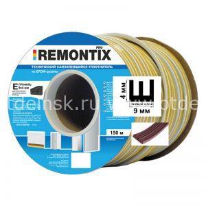 """Уплотнитель самоклеящийся для окон """"Remontix"""" E150 4х9 мм Коричневый"""