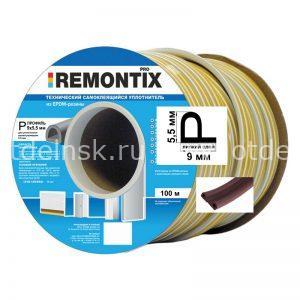 """Уплотнитель самоклеющийся """"Remontix"""" P100 5,5х9 мм Коричневый"""