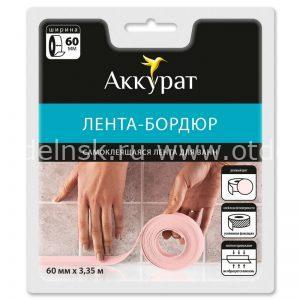 Лента-бордюр для ванн 60 мм х 3,35 м Розовая